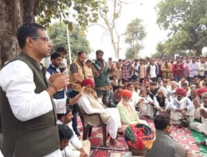 Gurjar Aarkshan Aandolan