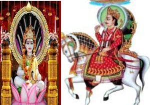 Devnarayan Jaynti news