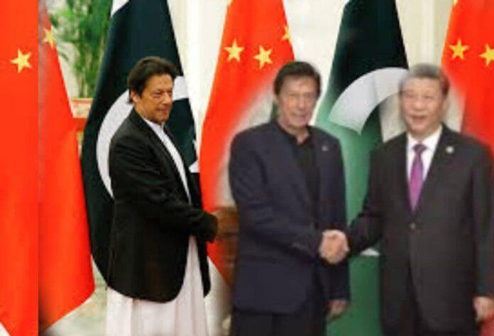 Chin Pakistan News