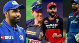 IPL letest news